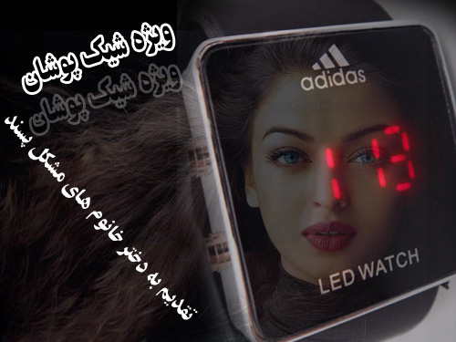 adis1      ,     ,   led,     ,     calvin klein,   swatch,   channel