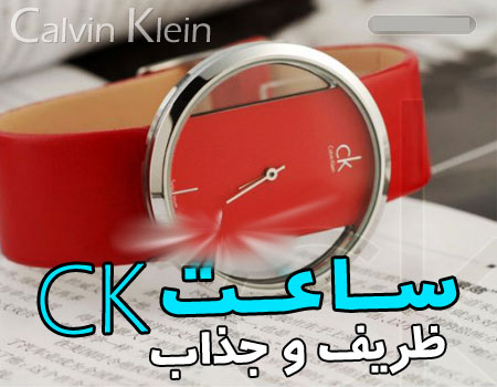 ck%20rangi%20%282%29      ,     ,   led,     ,     calvin klein,   swatch,   channel