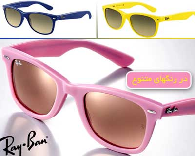 rayban%20waferi%20%284%29        Ray Ban,    ,    