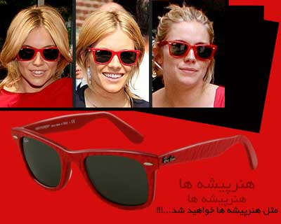 rayban%20waferi%20%285%29        Ray Ban,    ,    