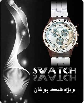 saat%20swatch%20%282%29      ,     ,   led,     ,     calvin klein,   swatch,   channel