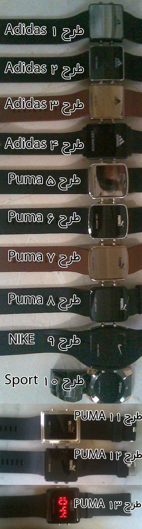 saat led    LED        ...(Nike Puma Adidas)   