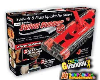 swivel sweeper g2     ,    ,       