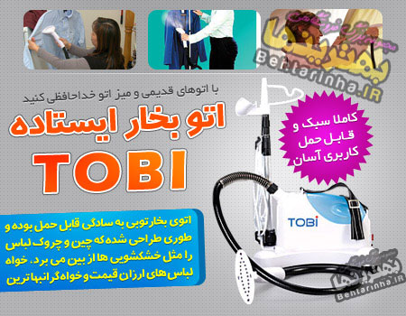 tobi%281%29    ,    ,       